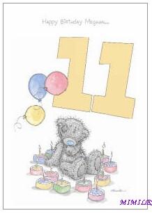 Поздравление с 11 месяцами доченьке 78